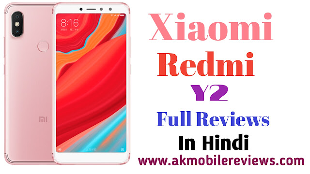 Xiaomi Redmi Y2 Full Reviews In Hindi