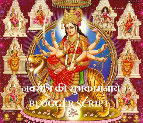 Navratri free festival wishing website script for blogger 2019