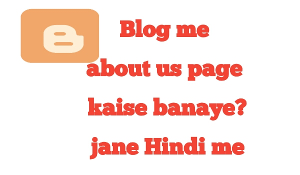 Blog me About us page kaise banaye ? jane hindi me