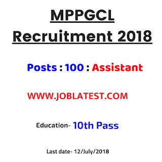 MPPGCL Recruitment 2018 | Assistant : 100 Posts | 10th (ITI) Pass Govt Jobs - Apply Online