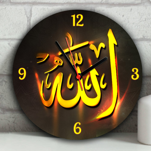 Allah Yazılı Duvar Saati