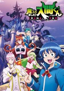 Vào Ma Giới rồi đấy! Iruma-kun 1 2 - Mairimashita! Iruma-kun 2nd Season (2019)