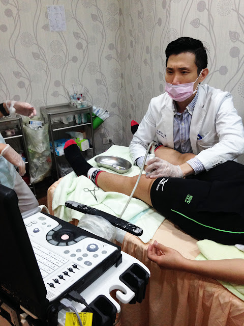 好痛痛 沅昇復健科診所 新北市 蘆洲區 王偉全 PRP 超音波 增生注射 增生療法