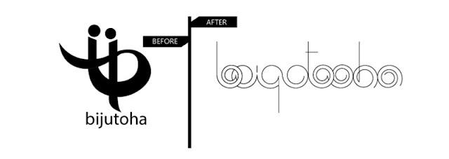 bijutoha-logo