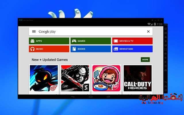 المحاكي الجديد الرائع للأندرويد لتشغيل تطبيقات و ألعاب Android على الحاسوب بأي مواصفات - البرامج المجانيات