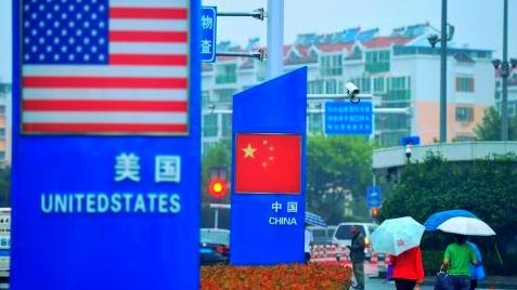 economie chinoise