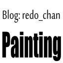 Blog Redo Chan お道具の使い方2 お絵描きや Photoshop で描くことの話