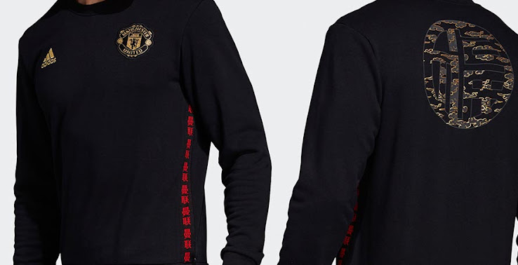 ba27167a807 Adidas Manchester United Chinese New Year Collection Released ...