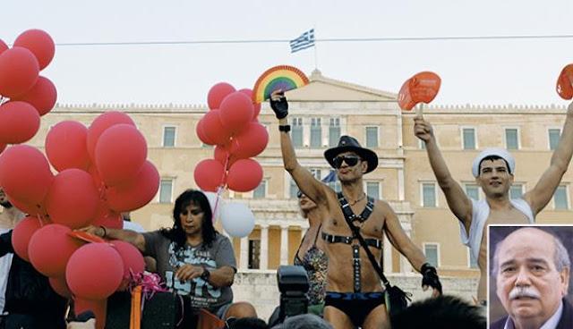 Πόσο πιο χαμηλά θα πέσουμε; Στα χρώματα του gay pride η Βουλή