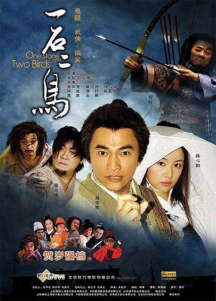 Xem Phim Nhất Tiễn Song Điêu 2005