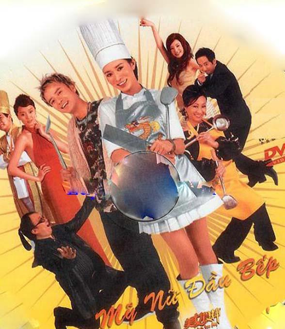 Xem Phim Mỹ Nữ Đầu Bếp 2007