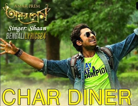 Char Diner - Amar Prem