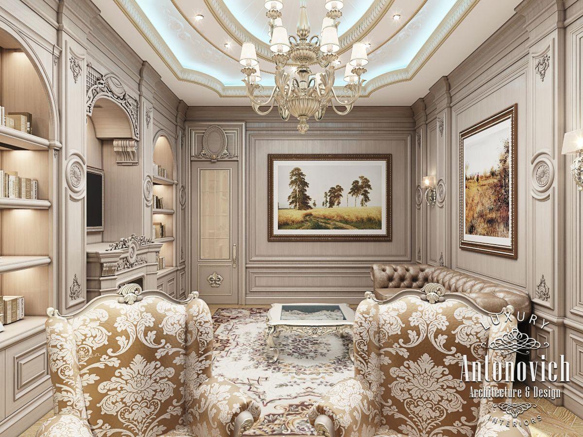 Luxury Antonovich Design Uae октября 2015