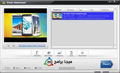 الميزات الرئيسية لبرنامج wonderfox photo watermark