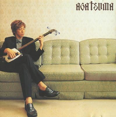 HiromitsuAgatsuma 2  - Hiromitsu Agatsuma (13 albums) - 2001-2020, MP3, 320 kbps (New Age, Fusion, Ethnic, Tsugaru Shamisen, Electronic)