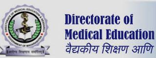DMER Recruitment