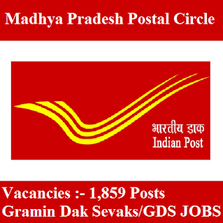 Madhya Pradesh Circle, MP Postal Circle, India Post, Postal Circle, MP, Madhya Pradesh, Gramin Dak Sevak, 10th, freejobalert, Sarkari Naukri, Latest Jobs, Hot Jobs, mp postal circle logo