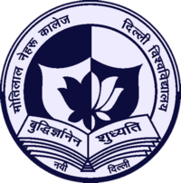 Motilal Nehru College jobs,latest govt jobs,govt jobs,latest jobs,jobs,delhi govt jobs,Multi Tasking Staff jobs