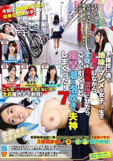 SVDVD-694 Serious Girls Going To Preparatory School