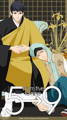 From Five to Nine de Aihara Miki