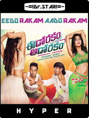 Eedo Rakam Aado Rakam (2016) UNCUT 200mb Hindi Dubbed Dual Audio (Hindi – Telugu) HDRip HEVC MKV