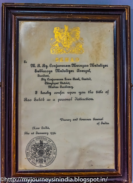 Conjeevaram Kanchi Kudil British Certificate