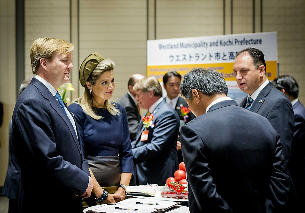 The Netherlands attend the Food Agribusiness conference at the Toranomon Hills Forum in Tokyo, Japan