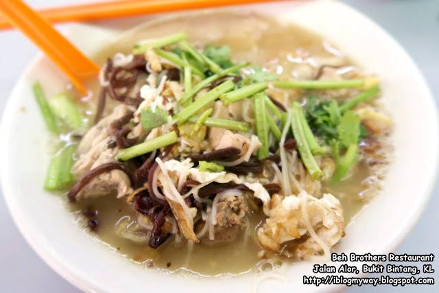 Beh Brothers Restaurant @ Jalan Alor, Bukit Bintang, KL