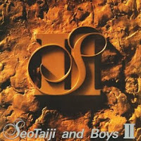 1993 - Seo Taiji & Boys - Hayeoga