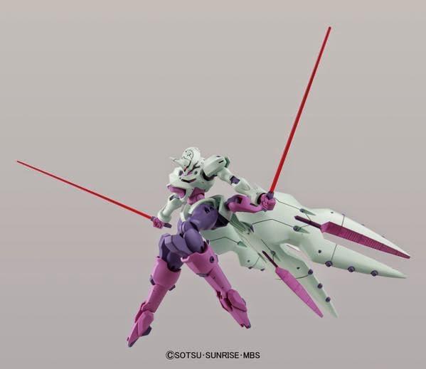 HGRC 1/144 Gundam G-Lucifer