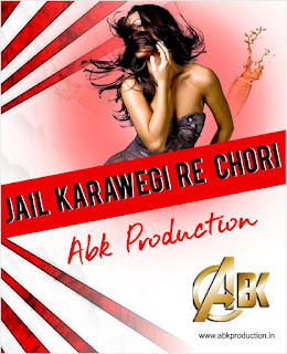 2017-Jail-Karavegi-Re-Chhori-Abk-Production