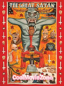 Everything Is Terrible! Presents: The Great Satan (2017)