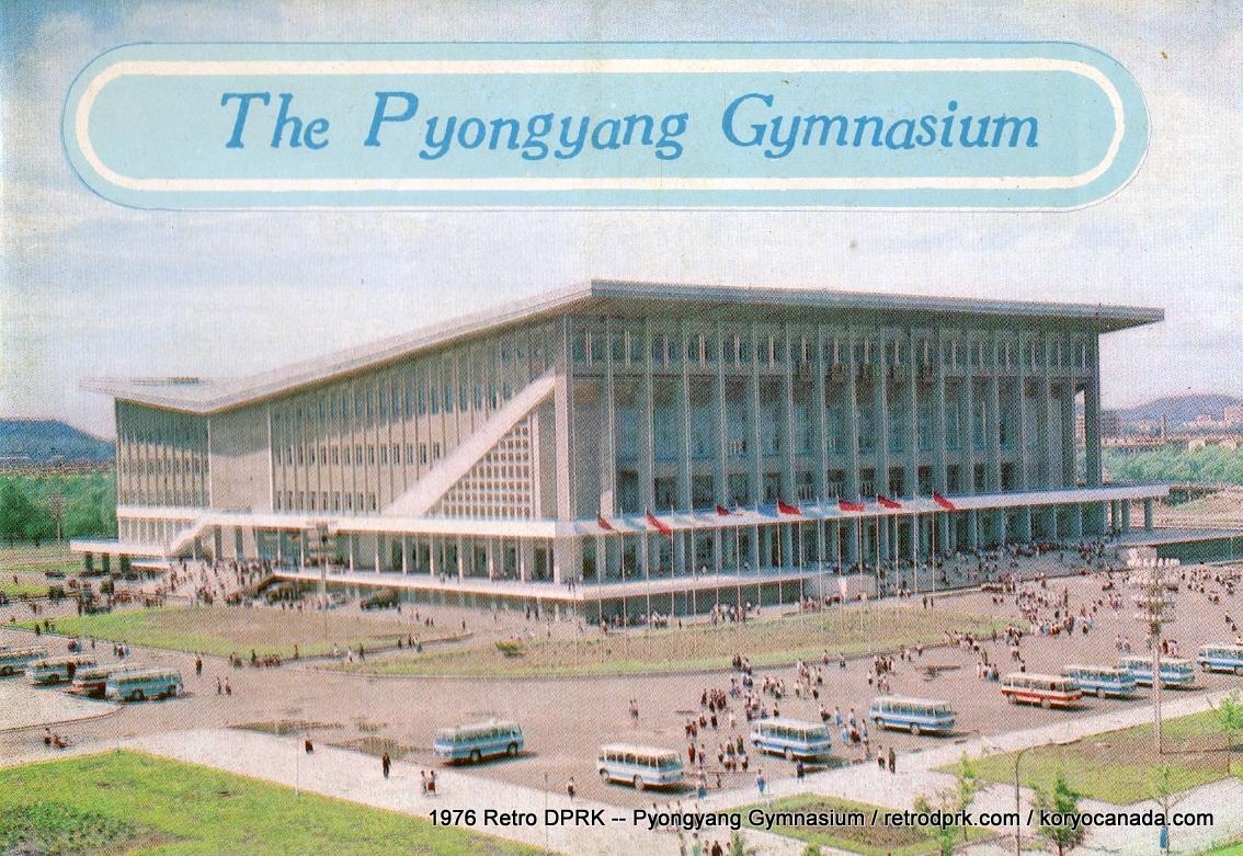 1976%2BRetro%2BDPRK%2B--%2BPyongyang%2BG