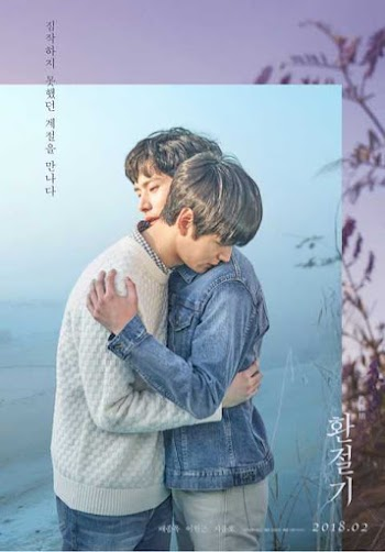 VER ONLINE Y DESCARGAR: Entre Estaciones - In Between Seasons - PELICULA - Corea del Sur - 2017