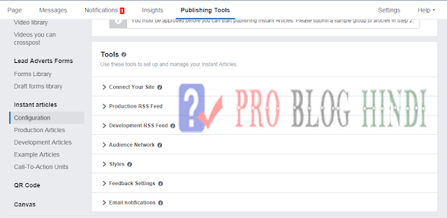 facebook instant articles for blogspot configuration settings in hindi