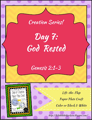 https://www.biblefunforkids.com/2015/01/the-creation-for-kids-day-7.html