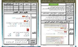 حمل أقوى دفتر تحضير رياضيات للصف للثالث الاعدادى بالأمثلة Maths Preparation mail