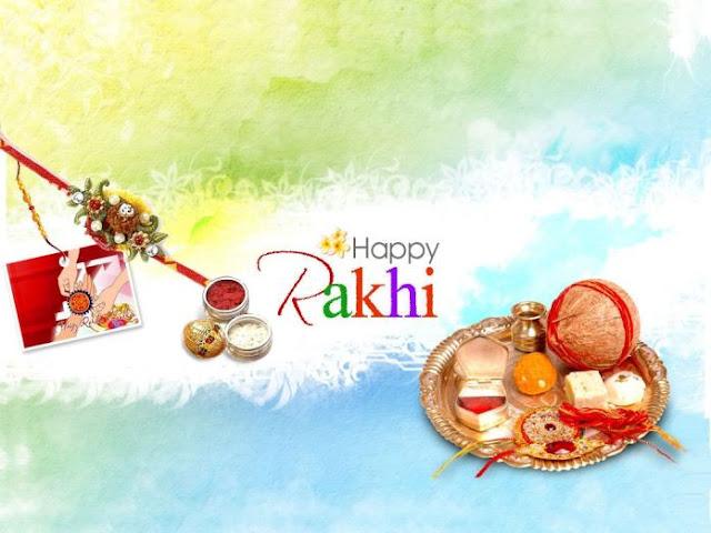 HD Raksha bandhan animated gif