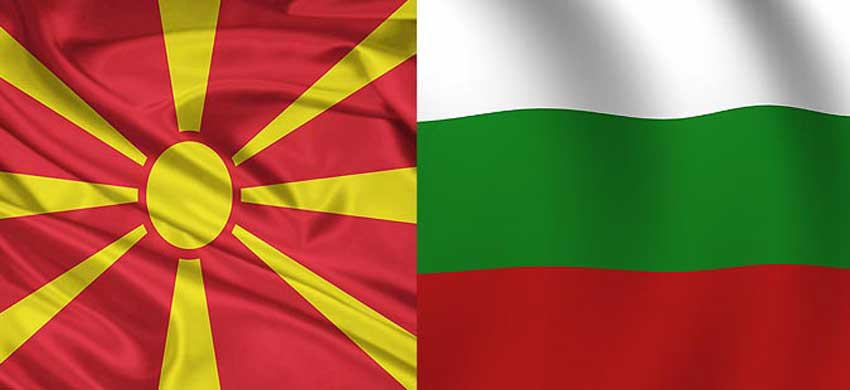 Bulgaria decided to be referring to Macedonia as FYROM