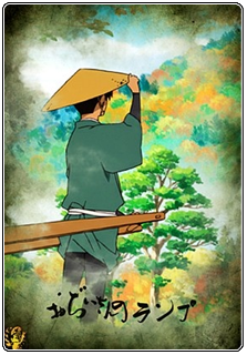 http://www.dacsubs.com/2013/08/oji-san-no-lamp.html