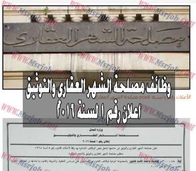 الاوراق المطلوبة وطريقة التقديم 27 / 6 / 2016