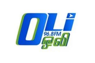 Tamil OLI 96.8 FM Singapore Live Streaming Online