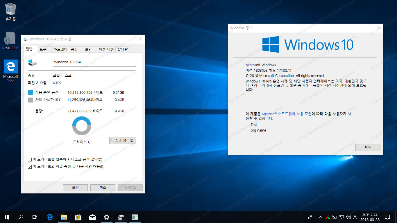 Install Windows 10 RedStone 4 (RS4) RTM 17133 01