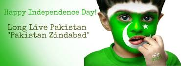 14 August Famous Independence Day Status Quotes Whatsapp