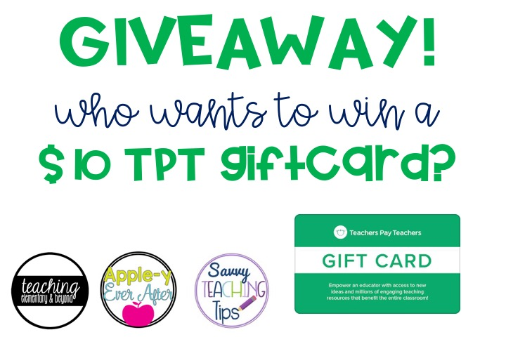 Another Gift Card Giveaway - savvy teaching tips