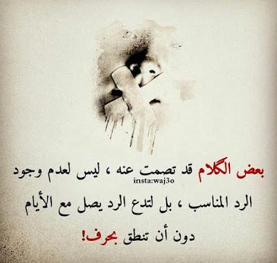 صور حزينة عن الصمت