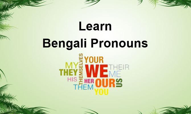 cum să slăbești în limba bengali