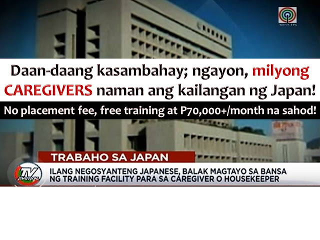 Good News to those Filipinos who wants to work as a caregiver in Japan. This year, Japan will be needing a million caregivers for their aging population.  In ABS-CBN report, Japanese businessmen are currently in the Philippines, where they met DOLE Secretary Silvestre Bello III and Cabinet Secretary Jun Evasco.