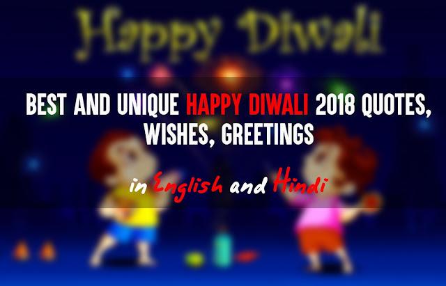 Happy Diwali Message Images