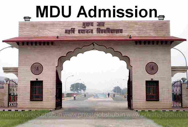 MDU Admission